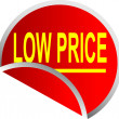 Button Low Price — Stock Photo #1973933
