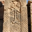 Medieval cross stone,armenia — Stock Photo