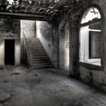 Urban Decay — Stock Photo #1934816