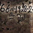 The Equation - Stock Photo