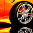 Stock Photo: Wheel Chrome