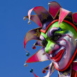 Stock Photo: Carnival Float