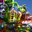 Carnival Float — Stockfoto #2255987
