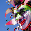 Carnival Float — Stock Photo #2256006