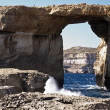 Stock Photo: Azure Window