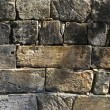 Masonry and Wall Texture — Stock Photo