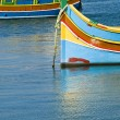 Malta Fishing Village — Stock Photo #2367486