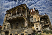 Old houses — Stock Photo