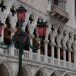 Doge's palace in Venice - Stock Photo