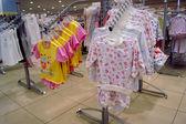 Children's shop — Stock Photo