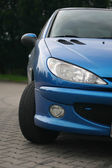 Front of the car — Stockfoto