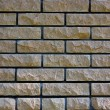 Brick wall in a daylight — Stock Photo