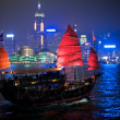 Red Junk at Victoria Harbour — Stock Photo