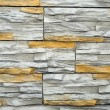 White-yellow wild stone tiles — Stock Photo