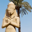Stock Photo: Luxor