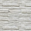 Stone wall texture detail — Stock Photo