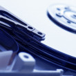 Detail of hard disk drive — Stock Photo #1873871