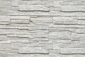 Stone wall texture detail — Stock Photo