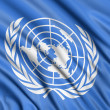 3D flag of the United Nations - Stock Photo