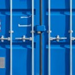 Transport Container — Stock Photo #1858375