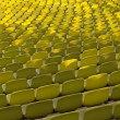 Stadium Seating — Stock Photo #1861461