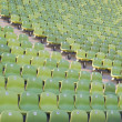 Stock Photo: Empty Stadium Seating