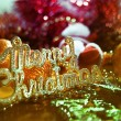 Words Merry Christmas and toys — Stockfoto