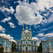 Stock Photo: Smolny cathedral St.-Petersburg