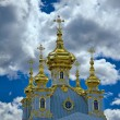 Heavenly domes — Foto Stock