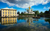 Peterhof, St.-Petersburg — Stock Photo