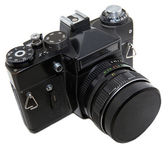 The old Soviet film camera — Stock Photo