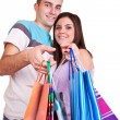 Happy shoper couple — Stock Photo