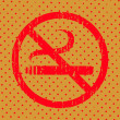 Royalty-Free Stock Vector Image: Vector No smoking