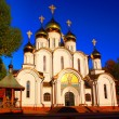 Royalty-Free Stock Photo: Russian church