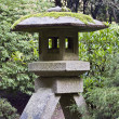 Stone Lantern at Japanese Garden - Stock Photo