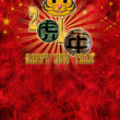 Stock Photo: Chinese New Year 2010
