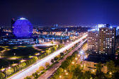 Minsk sity — Stock Photo