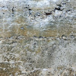 Royalty-Free Stock Photo: Broken stone background texture