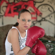 Stockfoto: Boxing city woman