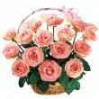 Bouquet of beautiful flowers — Stock Photo