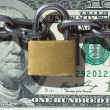 Stock Photo: Financial security concept image