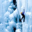 Stock Photo: Portrait of ice climber