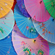 Colorful Umbrellas — Stock Photo #1847857