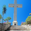 Royalty-Free Stock Photo: Huge cross with stairs