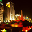 Royalty-Free Stock Photo: Shanghai city night view