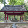 Stock Photo: Chinese Pavilion with stone path