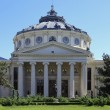 Romanian Athenaeum in Bucahrest,Romania — Stock Photo #1943245