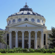 Romanian Athenaeum in Bucahrest,Romania - Stock Photo