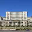 Palace of Parliament,Bucharest — Stock Photo #1944020