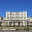 Palace of the Parliament,Bucharest - Stock Photo